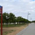parque v centenario utrera