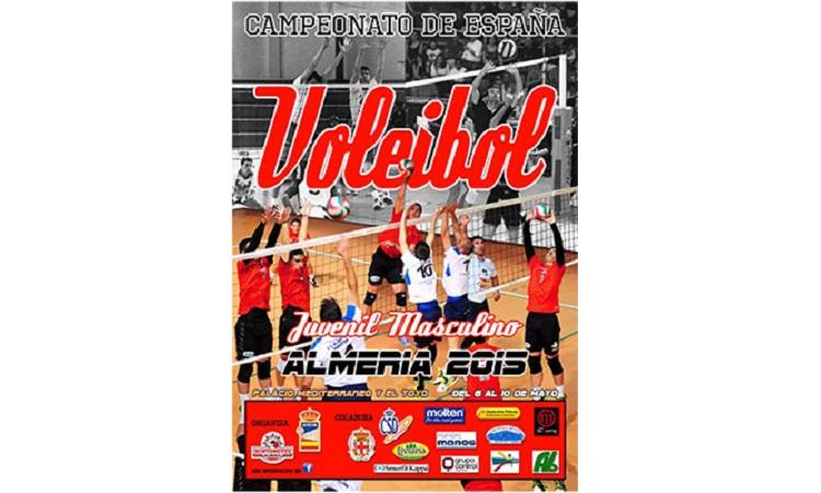 Utrera, presente en el Campeonato de España de voleibol juvenil