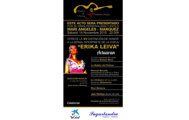 La Cátedra de Flamencología rinde homenaje a la coplera Erika Leiva