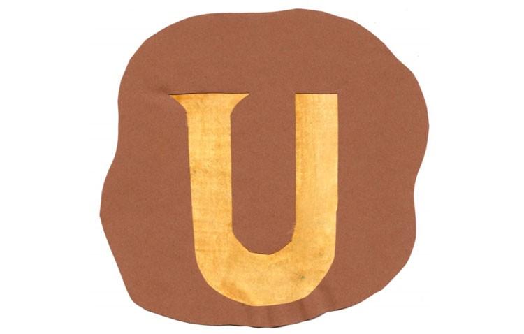 El nuevo logotipo del Ayuntamiento de Utrera, obra de un grupo de estudiantes del instituto José María Infantes