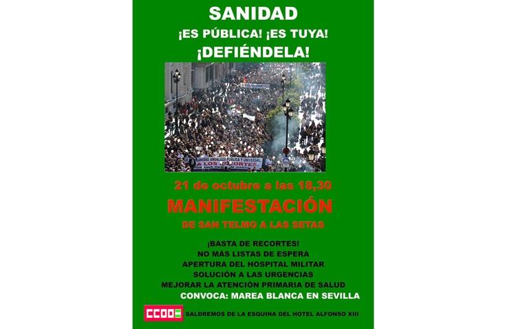 Comisiones Obreras anima a los utreranos a manifestarse en Sevilla contra los recortes sanitarios
