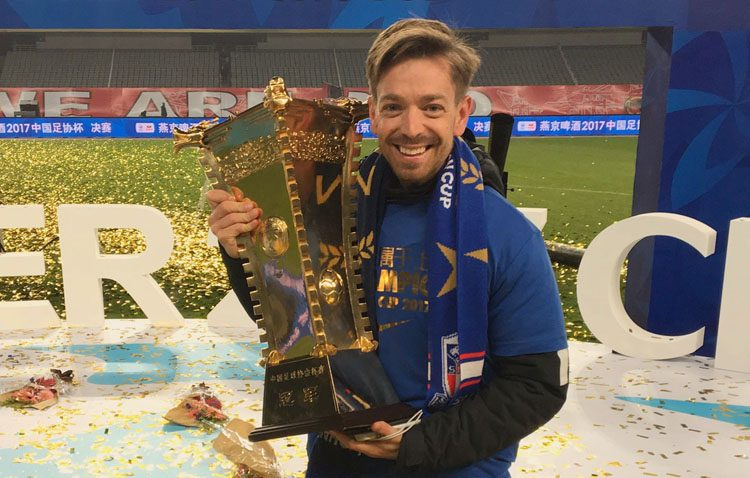 El utrerano Pedro Rodríguez Bella, campeón de la «Copa del Rey» china