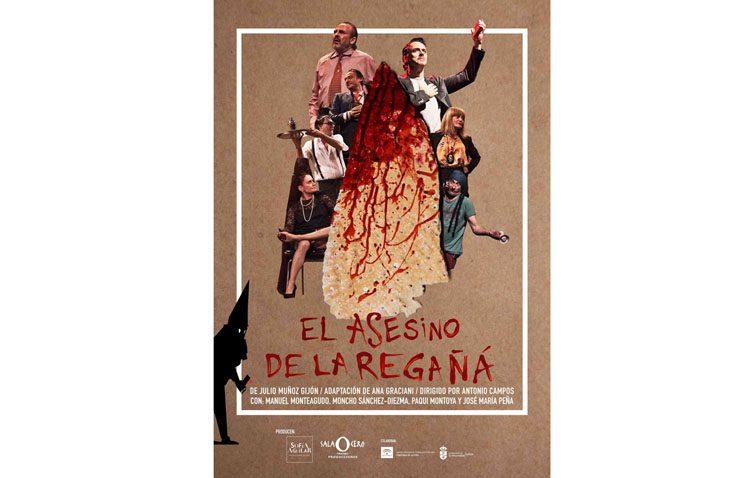 «El asesino de la regañá» llega este miércoles al teatro de Utrera