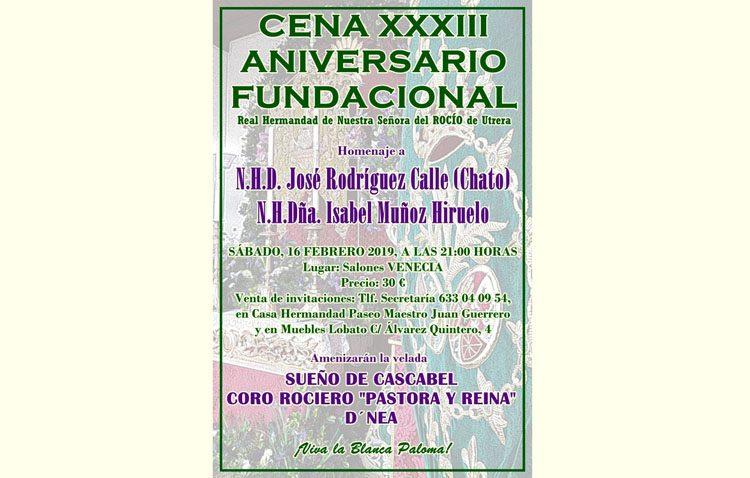 La hermandad del Rocío celebra su trigésimo tercer aniversario con una cena de convivencia
