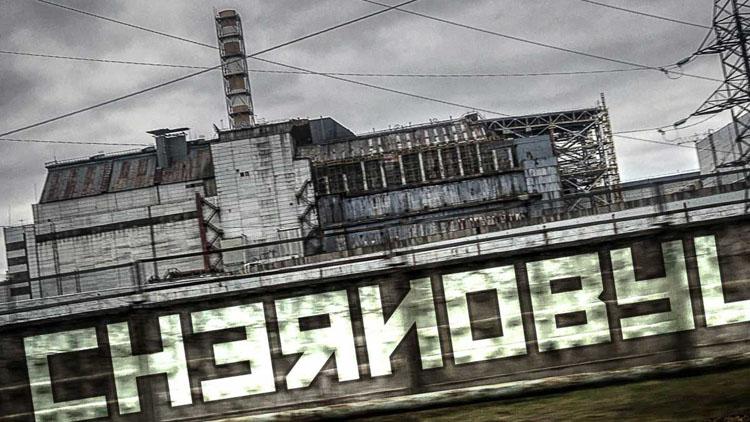 La catástrofe de Chernóbil, protagonista de una conferencia de expertos en Utrera