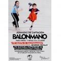 balonmano-utrera-cartel-jornadas-captacion-niños