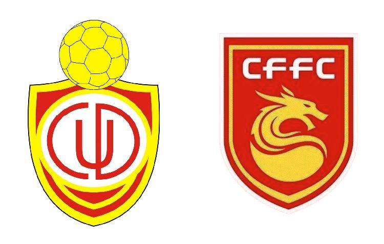 C.D. Utrera- Hebei China Fortune CF: Partido amistoso en el San Juan Bosco, este martes a la 19.30 horas