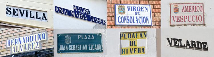 El PP reclama al gobierno local que unifique la rotulación de las calles de Utrera