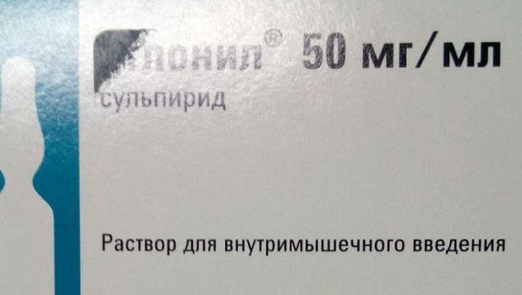 Llegan a Utrera medicamentos rusos sin traducción