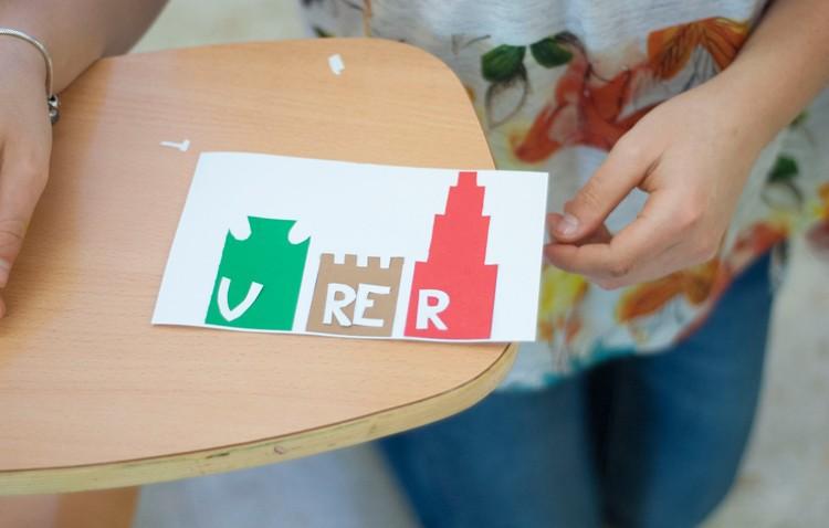 Alumnos de Bachillerato diseñarán la marca del Ayuntamiento de Utrera