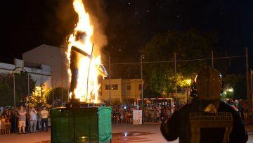 Otro año sin Juanes en Utrera ni festivo local