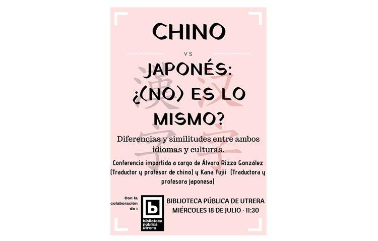 Una conferencia hablará sobre las diferencias y las similitudes de la cultura y el idioma chino y japonés