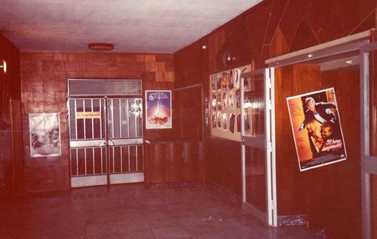 ¿Cuál fue la película más vista en el añorado «Cine Avenida»?