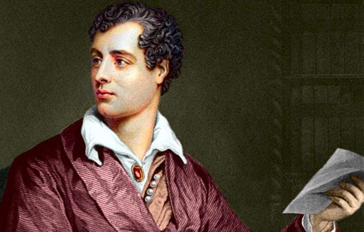 El día que Lord Byron paseó por las calles de Utrera