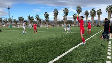 CÓRDOBA B 0 – 0 C.D. UTRERA: El Utrera pierde la oportunidad de situarse en puestos de play off