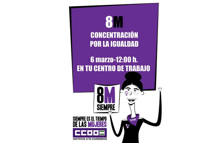 Comisiones Obreras convoca una concentración por el Día de la Mujer ante el ayuntamiento de Utrera
