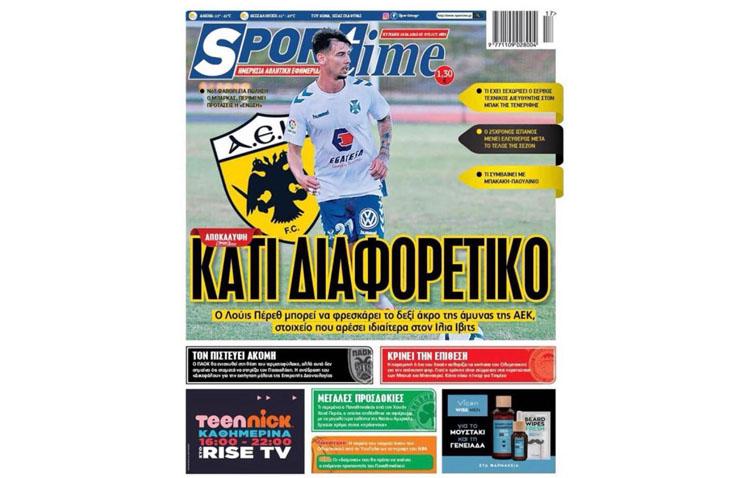 El futbolista utrerano Luis Pérez reconoce que «me cogió por sorpresa verme en la portada del periódico griego»