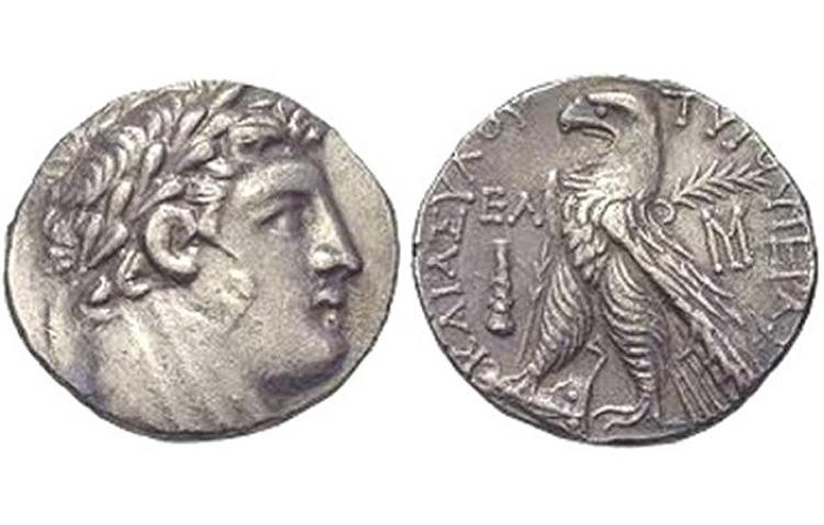 De HBO a Utrera: Las 30 monedas de Judas en el municipio sevillano